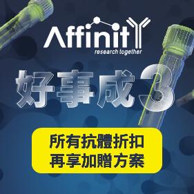 AffinityQ3Promo
